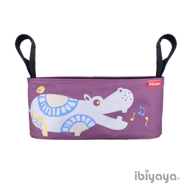 【IBIYAYA依比呀呀】嬰兒/寵物推車專用-多用途置物吊袋(河馬)