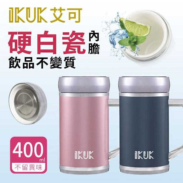 【ikuk】真空雙層內陶瓷保溫杯-400ml辦公杯(告別金屬味)