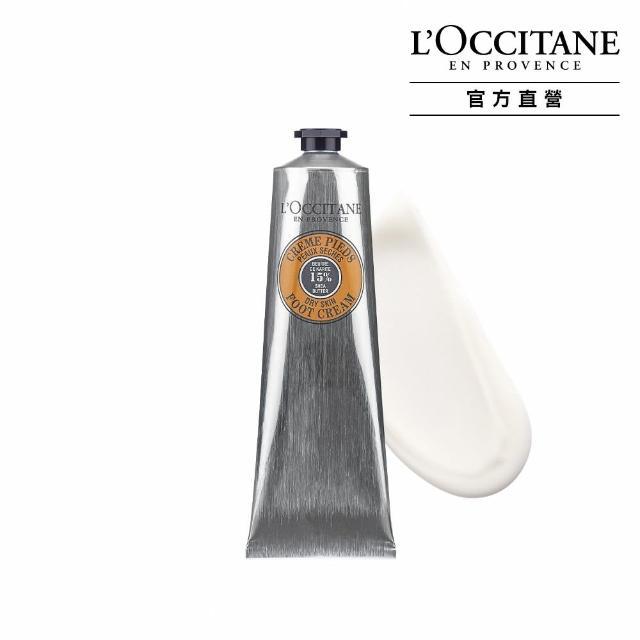 【L'OCCITANE 歐舒丹】乳油木護足霜150ml