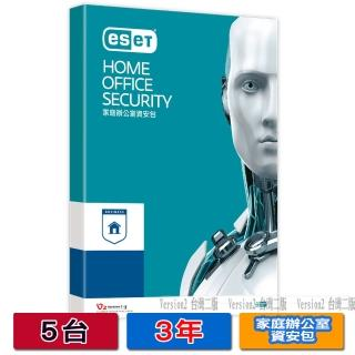 【ESET NOD32】Home Office Security Pack(5台3年授權)