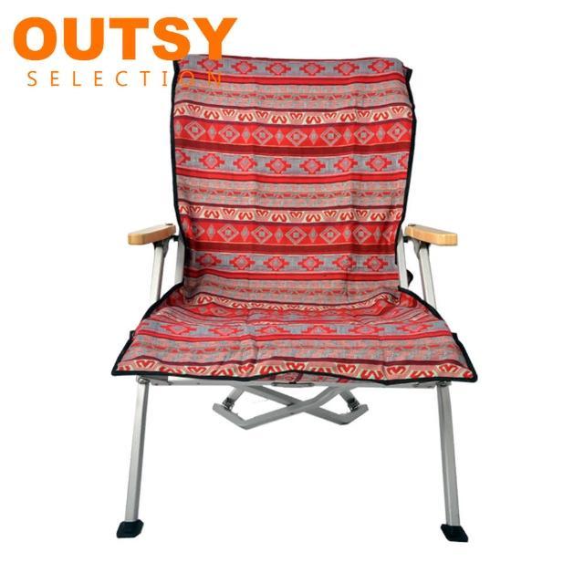 【OUTSY嚴選】民族風可拆換椅套(四種花色)