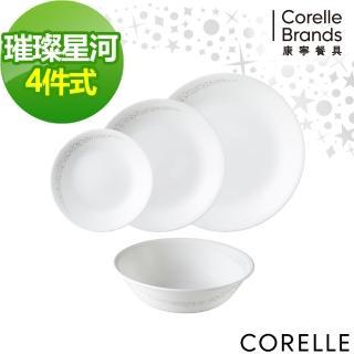 【美國康寧 CORELLE】璀璨星河4件式餐盤組(402)