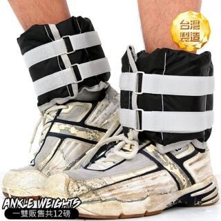 【SAN SPORTS 山司伯特】調整型12磅綁腿沙包(P143-084)