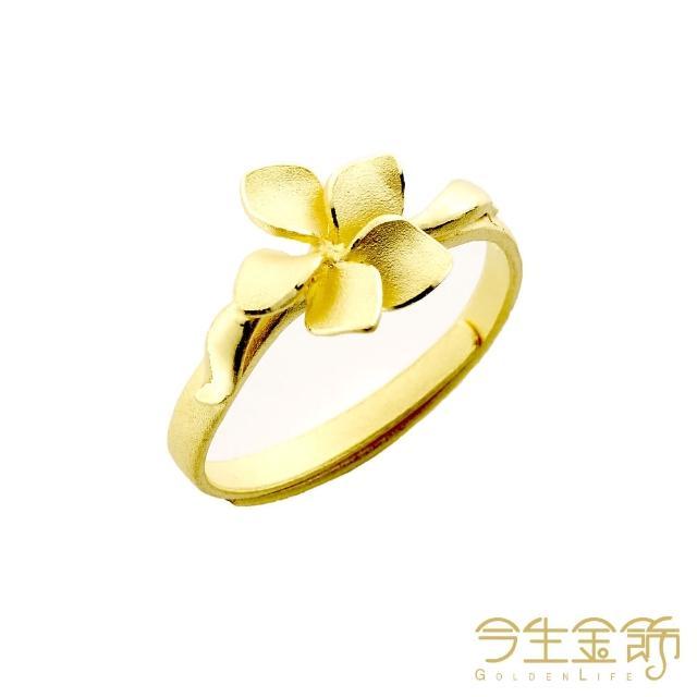 【今生金飾】金色幸福戒(純金時尚黃金戒指)