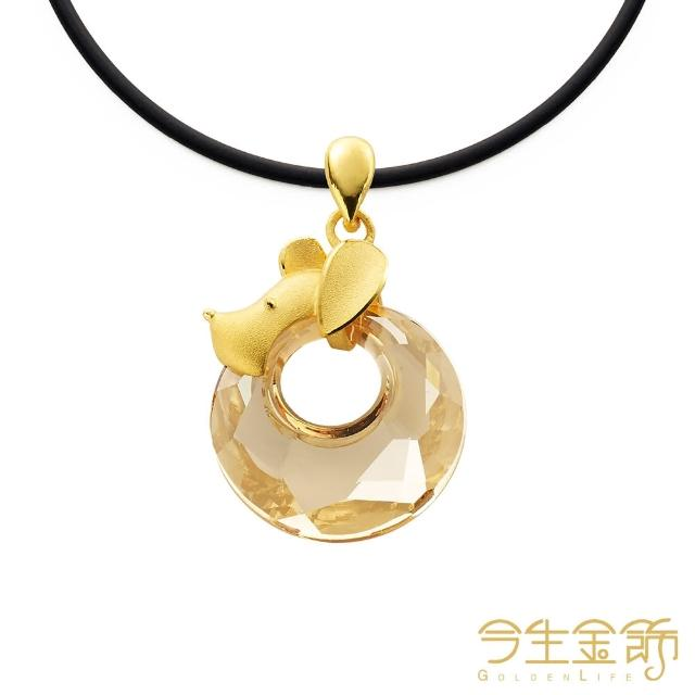 【今生金飾】富貴鼠吊墬(純金時尚黃金墬子)
