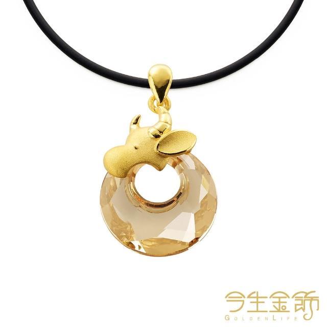 【今生金飾】富貴牛吊墬(純金時尚黃金墬子)