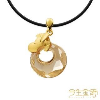 【今生金飾】富貴馬吊墬(純金時尚黃金墬子)