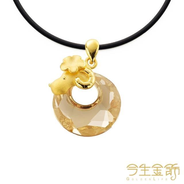 【今生金飾】富貴羊吊墬(純金時尚黃金墬子)