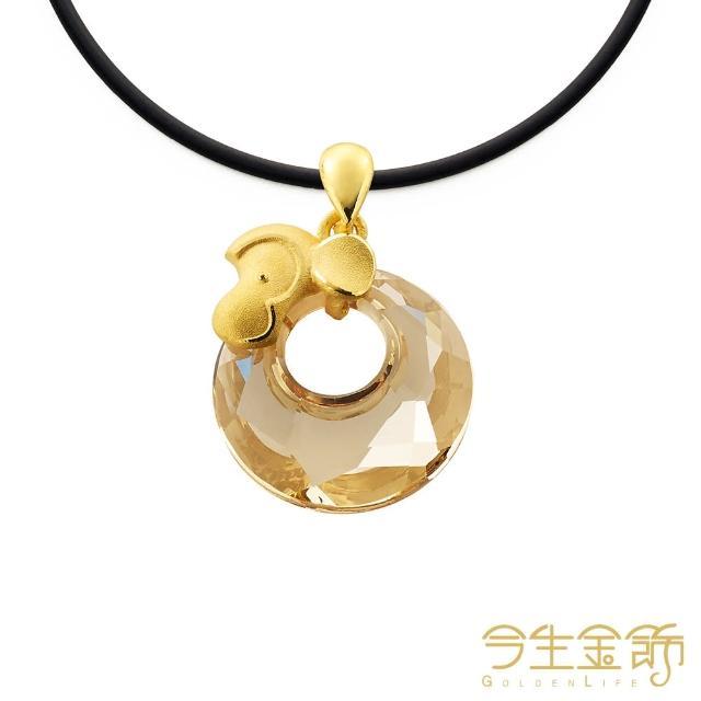 【今生金飾】富貴猴吊墬(純金時尚黃金墬子)