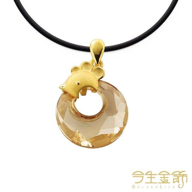 【今生金飾】富貴雞吊墬(純金時尚黃金墬子)