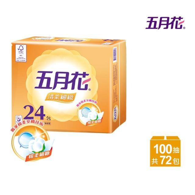 【五月花】清柔抽取衛生紙100抽*24包*3袋