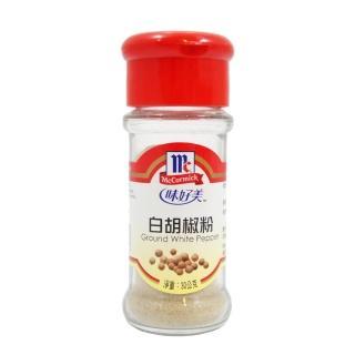 【味好美】白胡椒粉(30g)
