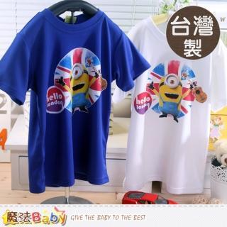 【魔法Baby】台灣製小小兵授權正版吸濕排汗兒童短袖T恤(k42382)