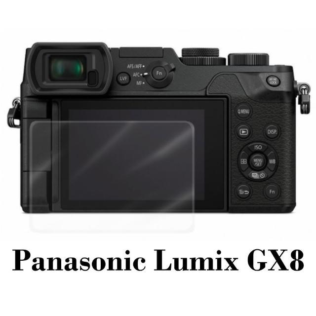 【D&A】Panasonic Lumix GX8 日本原膜HC螢幕保護貼(鏡面抗刮)