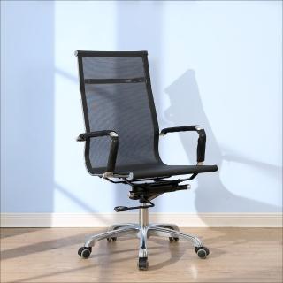 【BuyJM】黑爵士全網高背鋁合金腳PU輪辦公椅