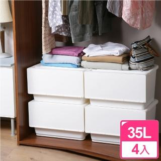【真心良品】貝西全開式收納箱35L(4入)