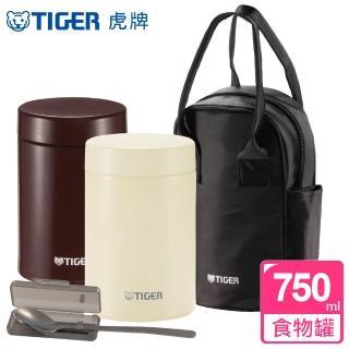 【TIGER虎牌】750cc不鏽鋼真空食物罐(MCJ-A075_e)