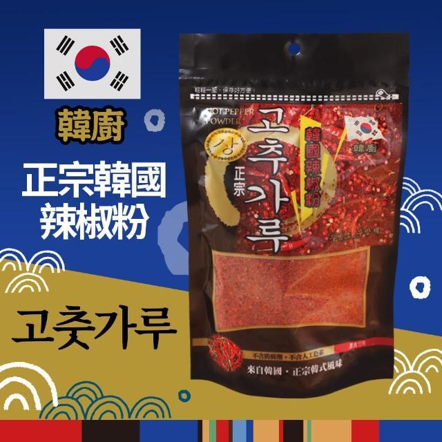 【韓廚】正宗韓國辣椒粉(210g)
