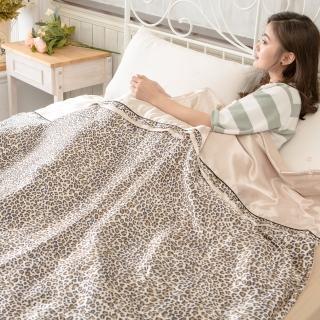 【HappyHour】狂野豹紋(雙人四件式床包兩用被套組)