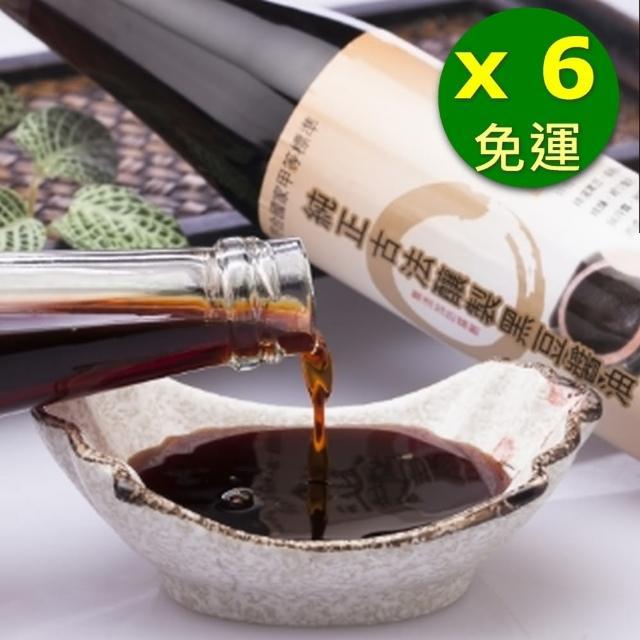 【Ecolife綠生活】純正古法釀製黑豆醬油(6瓶一組 國家甲等標準)