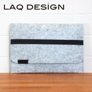 【LAQ DESiGN】13吋 羊毛氈收納包(深灰/淺灰)