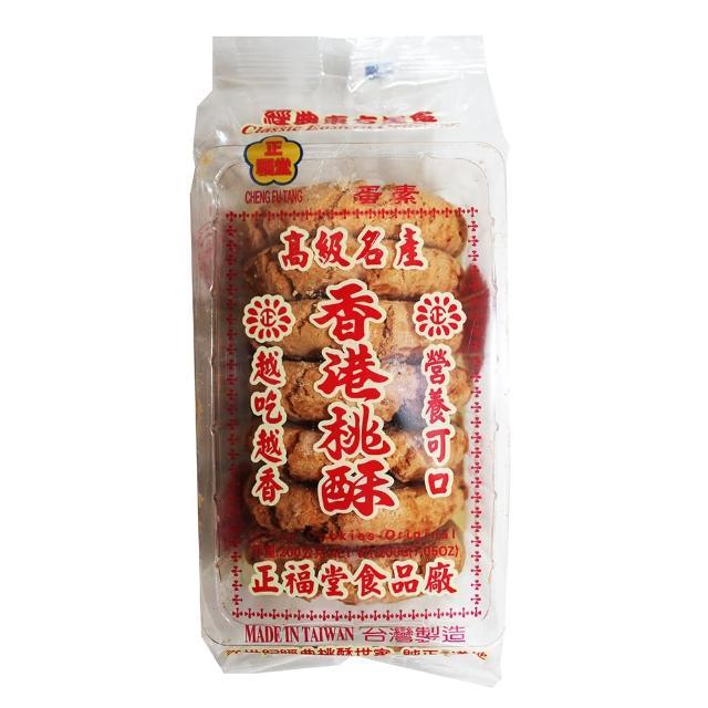 【正福堂】香港桃酥盒裝(200g)