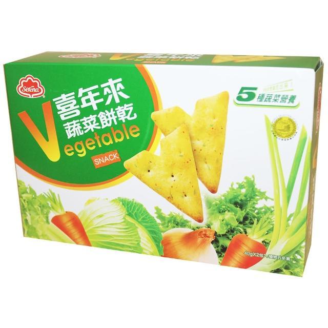 【喜年來】蔬菜餅乾(80g)