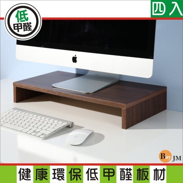 【BuyJM】低甲醛防潑水桌上置物架/螢幕架(4入組)