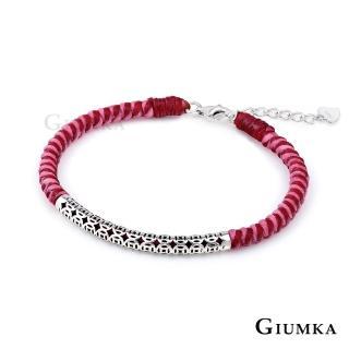 【GIUMKA】925純銀 財源滾滾手鍊 蠶絲蠟繩 單個價格 MHS5015-F(紅粉)