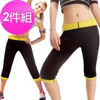 【Seraphic】熱銷歐美SLIM SHAPERS美體爆汗褲/壓力褲超值2件組(爆汗)