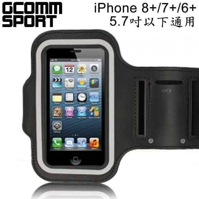 【GCOMM】iPhone8+/7+/6+ Armband 運動臂帶腕帶保護套(5.7吋以下通用)