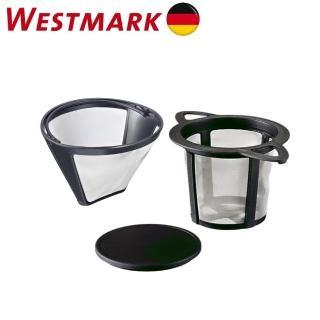 【德國WESTMARK】濾網組(咖啡、茶專用)