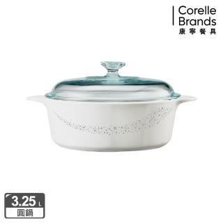 【美國康寧 Corningware】3.2L圓型康寧鍋-璀璨星河