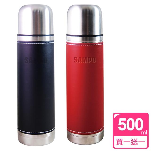 【SAMPO聲寶】皮質真空保溫瓶 500ml(買一送一)