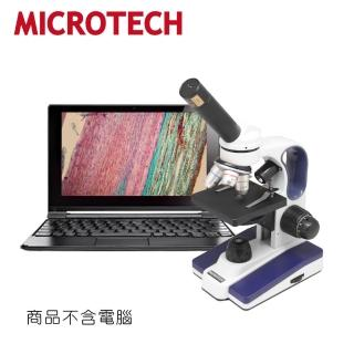 【MICROTECH】D1500-PC數位顯微鏡(公司貨)