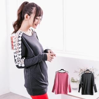 【衣心衣意中大尺碼】日系花邊造型寬版上衣(黑-紅A1105)