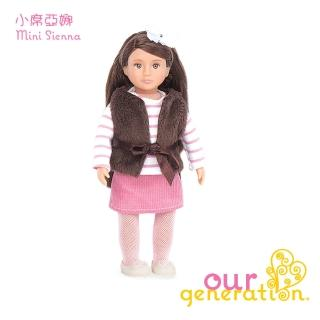 【our generation】小席亞娜
