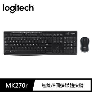 【Logitech 羅技】MK270r無線鍵鼠組(黑色)