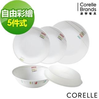 【美國康寧 CORELLE】自由彩繪5件式餐盤組(501)