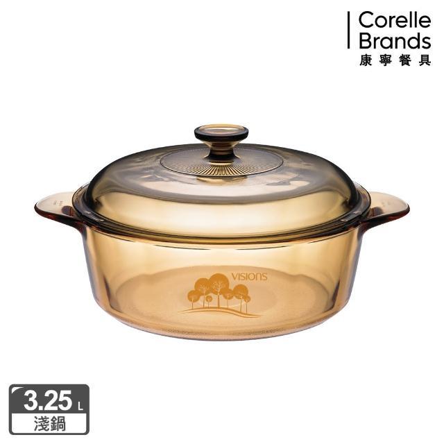 【美國康寧 Visions】3.2L晶彩透明鍋-樹影