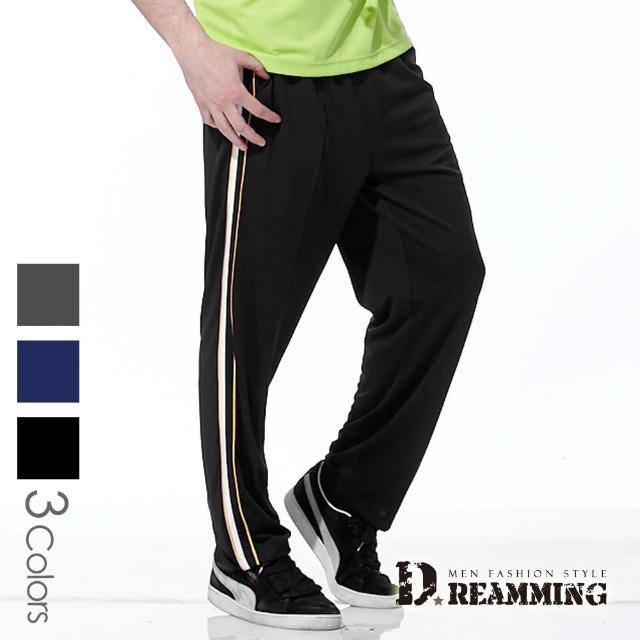 【Dreamming】百搭滾邊吸濕排汗休閒運動長褲(黑色)