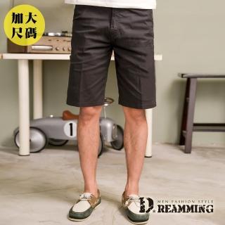 【Dreamming】大尺碼剪接條紋伸縮休閒短褲(灰色)