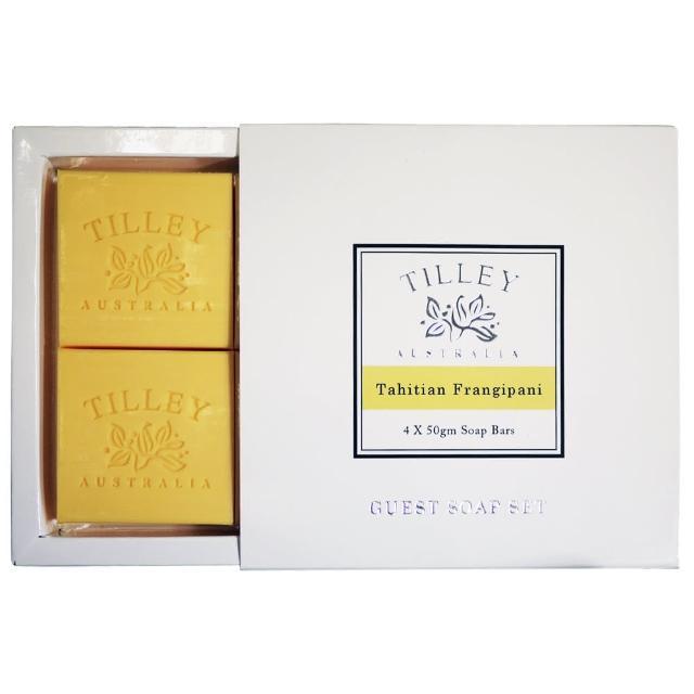 【Tilley百年特莉】大溪地素馨花香氛蔬果皂4入禮盒(50gx4入)