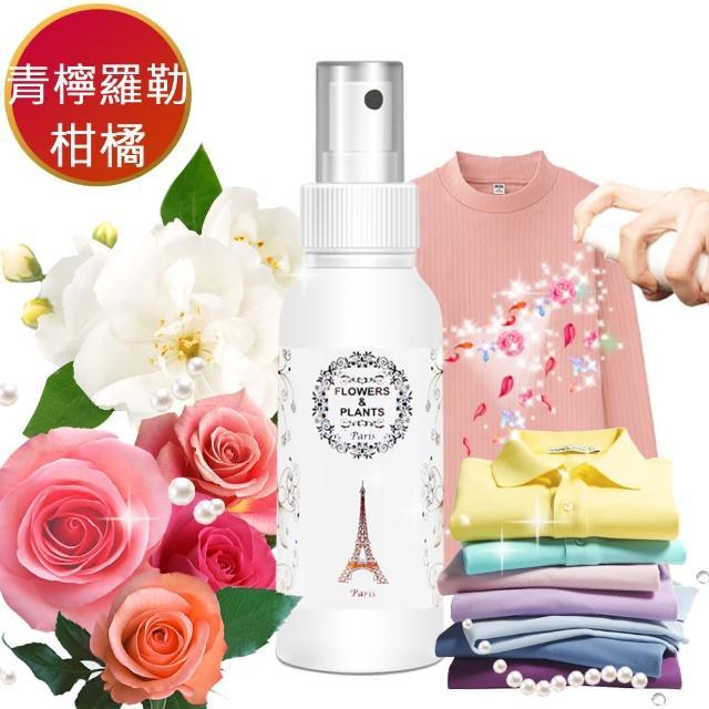 【愛戀花草】香蜂草芬多精 衣物香水(100MLx5瓶)