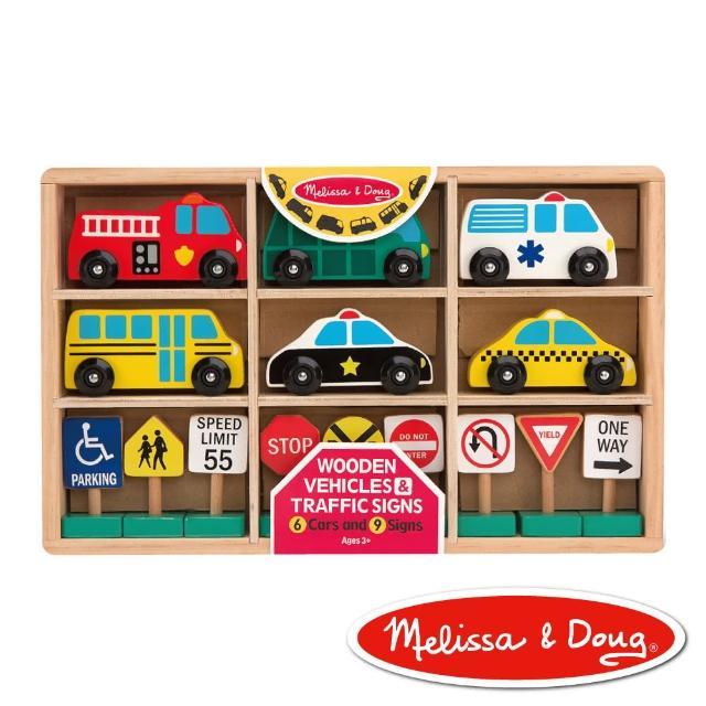 【美國瑪莉莎 Melissa & Doug】木製交通號誌汽車玩具組