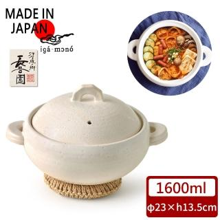 【日本長谷園伊賀燒】多用途女子陶鍋(白)