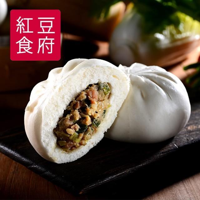 【鮮食家任選799】紅豆食府鮮肉包(320g/盒/4入)