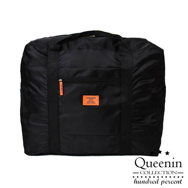 【DF Queenin】韓版折疊式大容量手提肩背旅行袋(共4色)