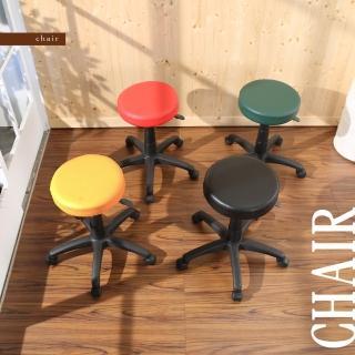 【BuyJM】馬卡龍皮面圓型旋轉電腦椅/美容椅(四色可選)