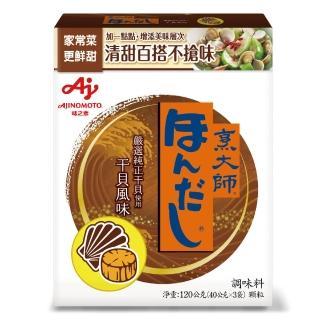【味之素 烹大師】干貝風味調味料 120g